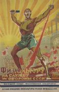 Vintage Russain poster - Physical education in service of the defence of the USSR!